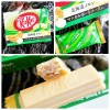 New Japanese Kit Kat Flavour!