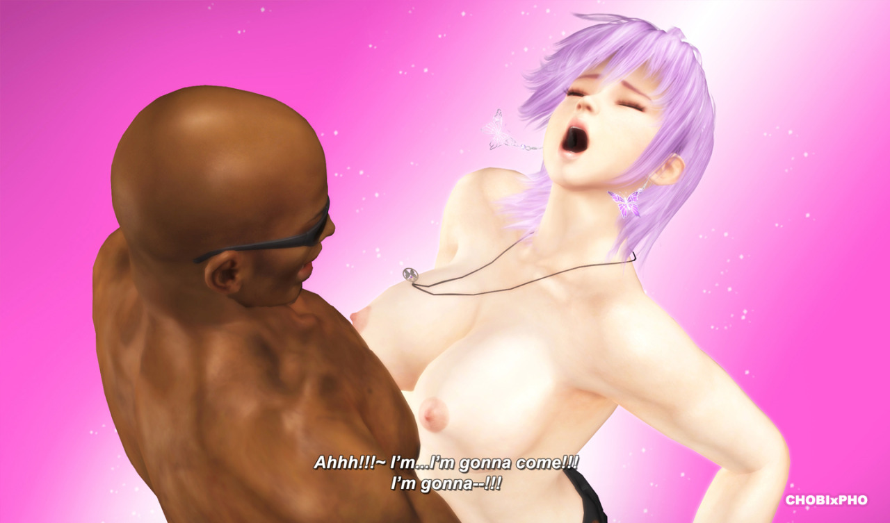 doa uncensored hentai