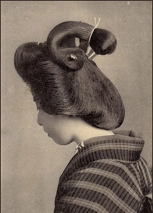 Peachy Copy Of Japan Gallery Lessons Tes Teach Hairstyle Inspiration Daily Dogsangcom