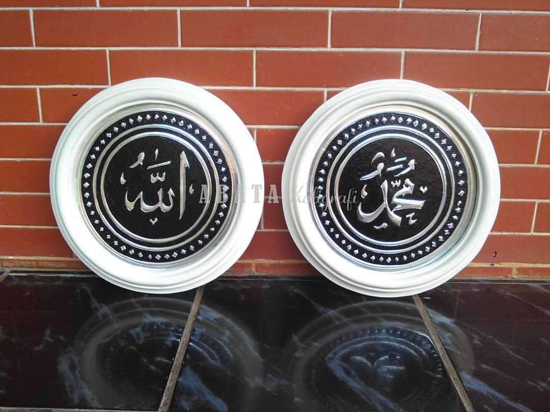 Abata Kaligrafi Kaligrafi Allah Muhammad Bingkai Putih