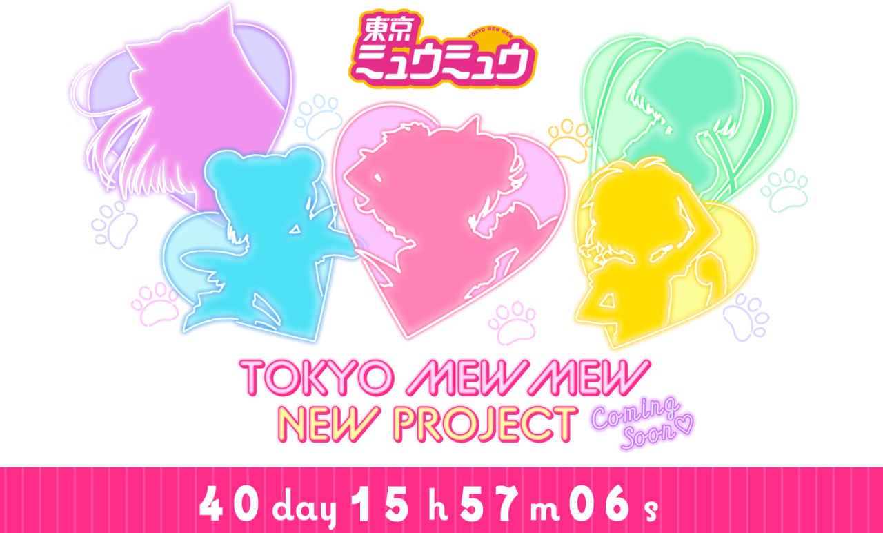 A countdown website for a new �Tokyo Mew Mew� project has launched.