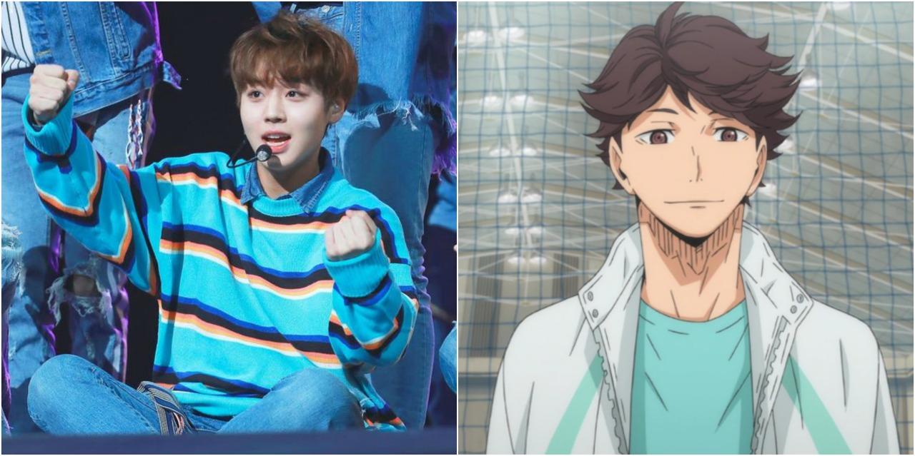 503 unread mail] — Wanna One Members as HAIKYUU characters
