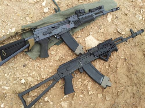 ak guns 5.45