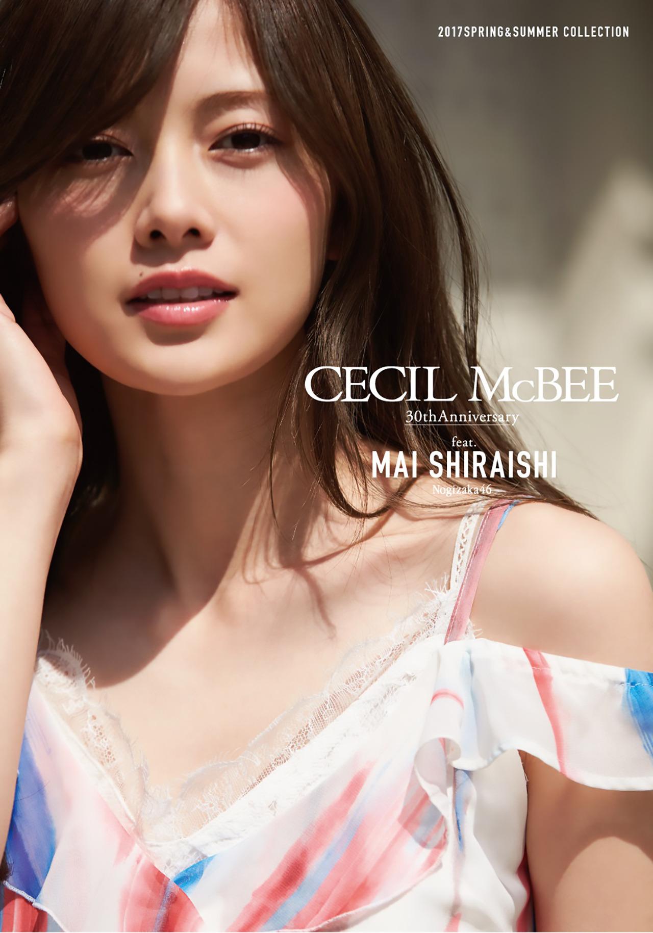 Mai Shiraishi - PB | Beautiful women pictures, Beautiful japanese girl, Asian beauty