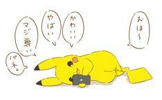 pikachu-lovers