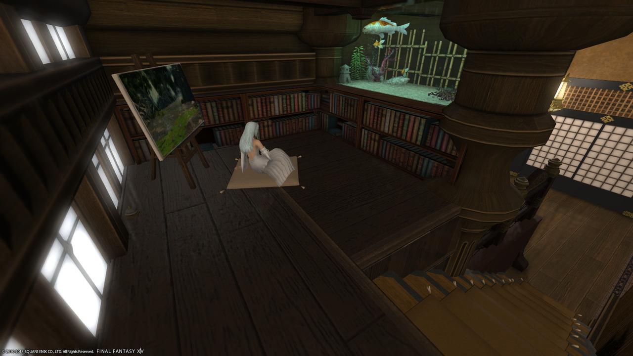 Alice tumblr ffxiv housing