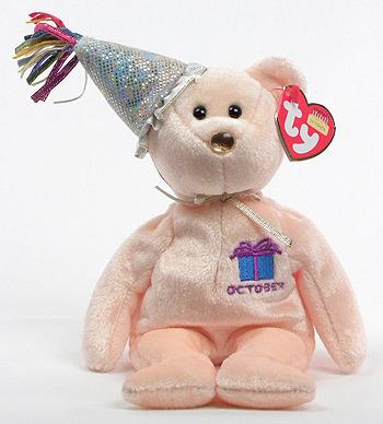 today is my birthday! bear