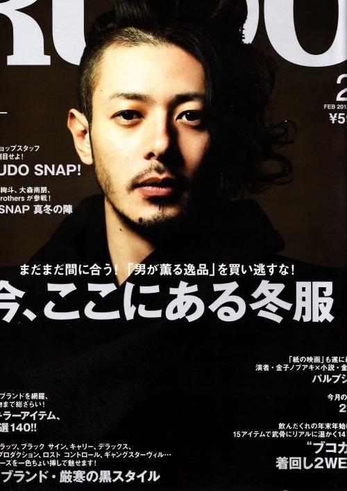 joe odagiri odagiri joe japanese magazine *___*