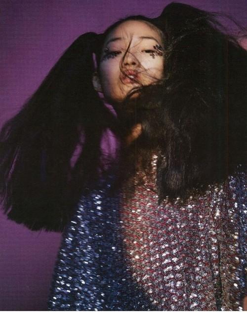 editorial hyun ji shin yoon young bae mok jung wook w korea