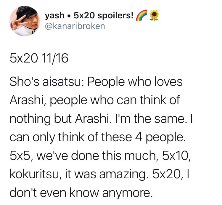 Arashi 5x20 Goods