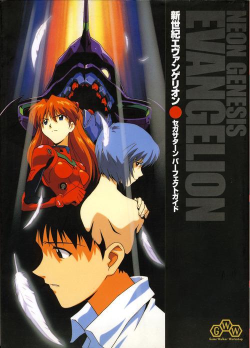 JAPAN Kadokawa Art Trading Card Book Neon Genesis Evangelion Yoshiyuki Sadamoto
