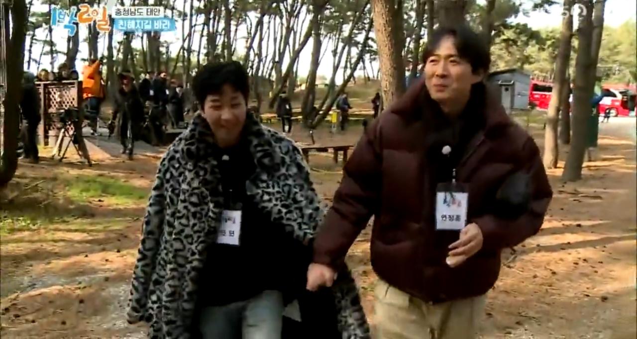#dindin#yeon junghoon#ravi#moon seyoon#episode 5#2d1n #2 days 1 night season 4