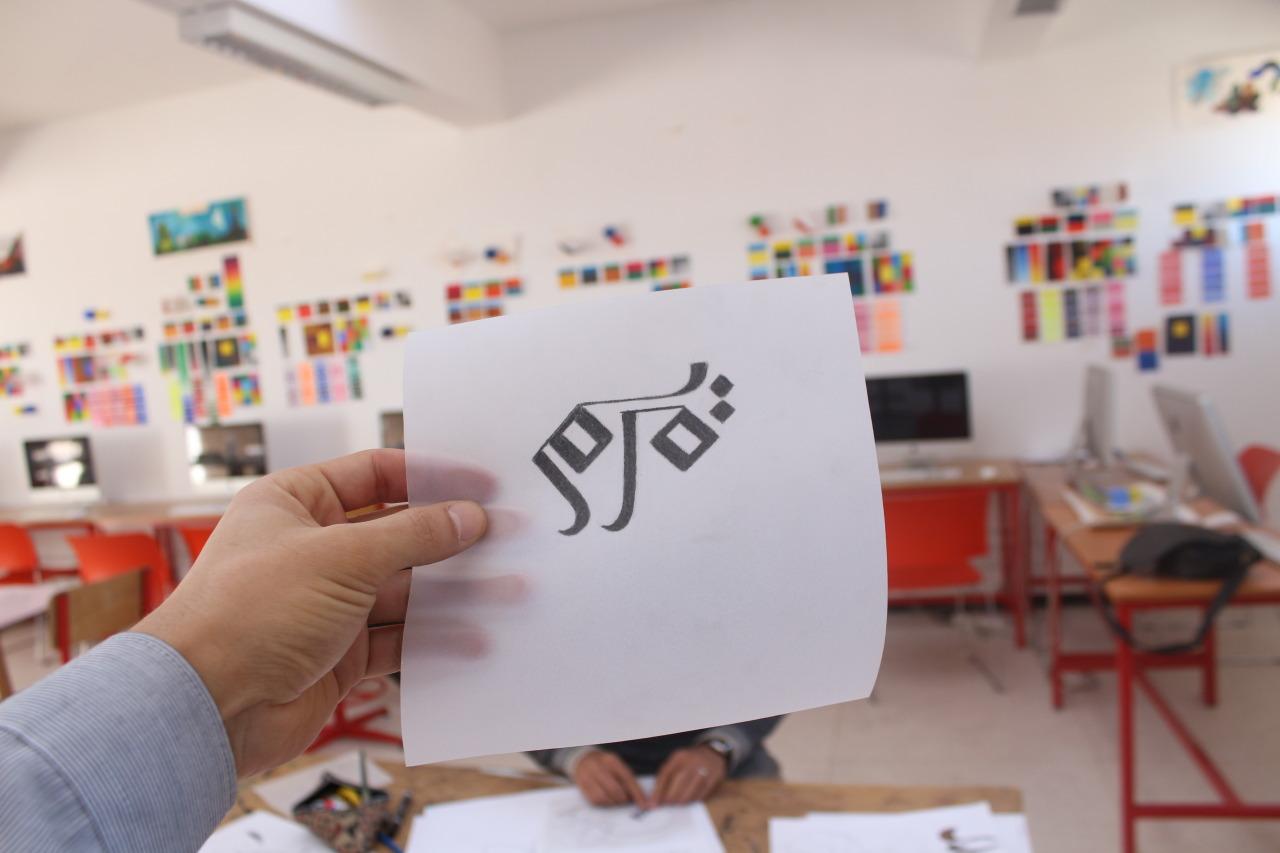 Projet de matchmaking typographique