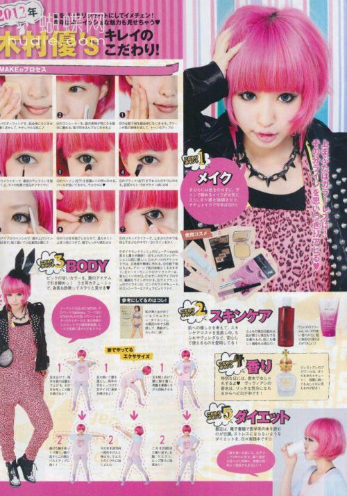 makeup japanese fashionstreet kawaii