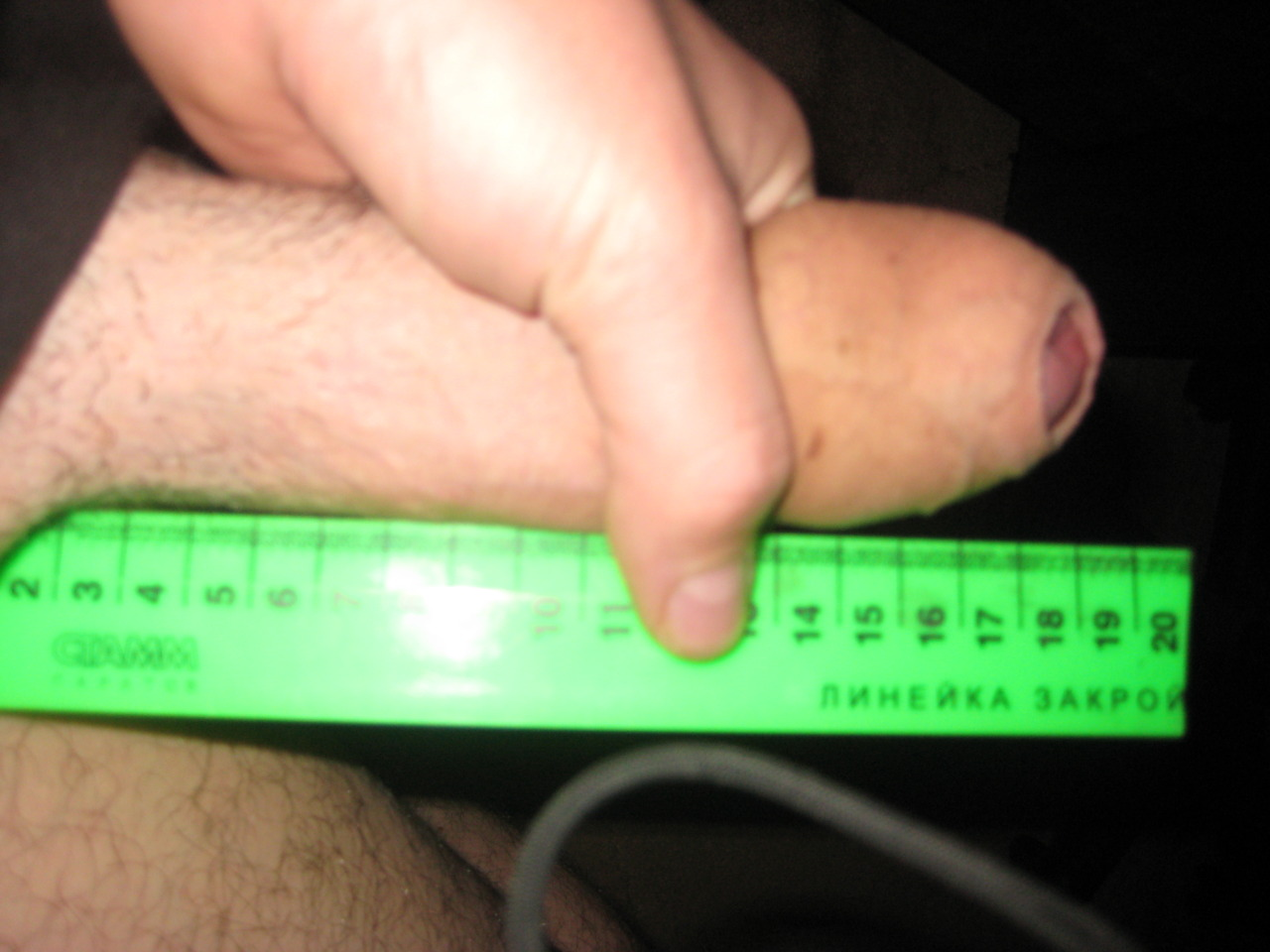 Measuring Dick Size 15