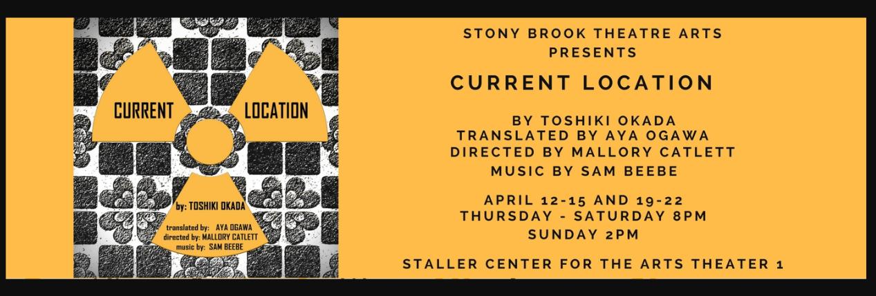 Stony Brook Theatre Arts Department | Theatre Arts