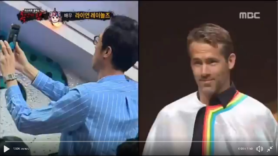 Ryan Reynolds Made A Special Appearance on 'King of Masked