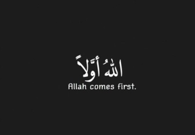 Arabic Quotes Tumblr