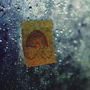 Bulges tumblr blog logo
