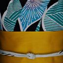 blog logo of Kimono Addict