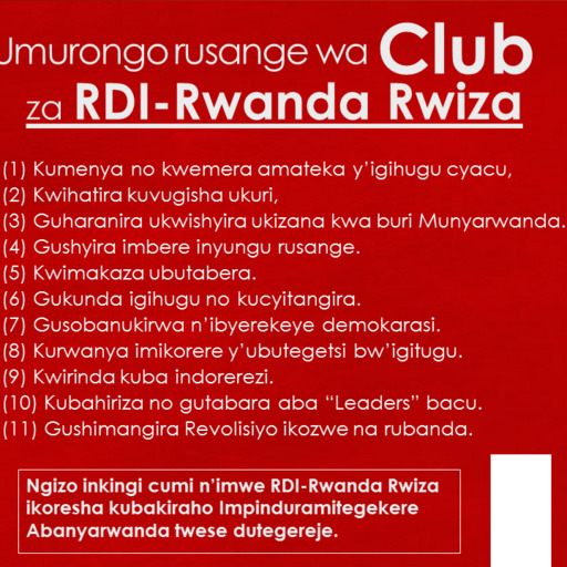 RDI-Rwanda Rwiza — Ange Kagame, This is the only thing that