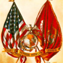 blog logo of marines