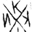 blog logo of NKK CASTELET & SATANIK MIKE GO HOME & ULYSSE CRANE /