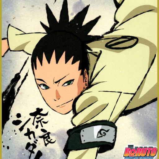 Naruto dating Temari fanfictie
