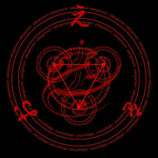 Signum Tenebris — Exorcism Latin and English