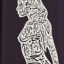 blog logo of Anarquista Muslimah