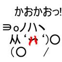 blog logo of Studio Aquarius 第二分署