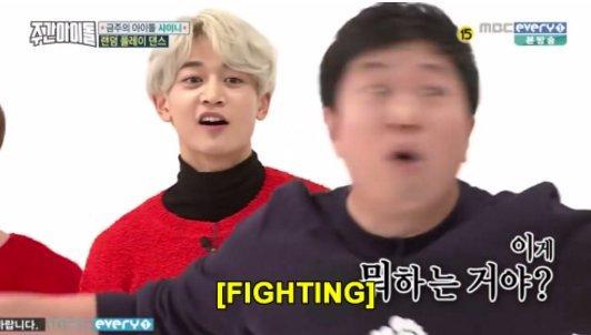 korean slang   Tumblr