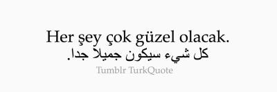 اقتباسات تركية Tumblr