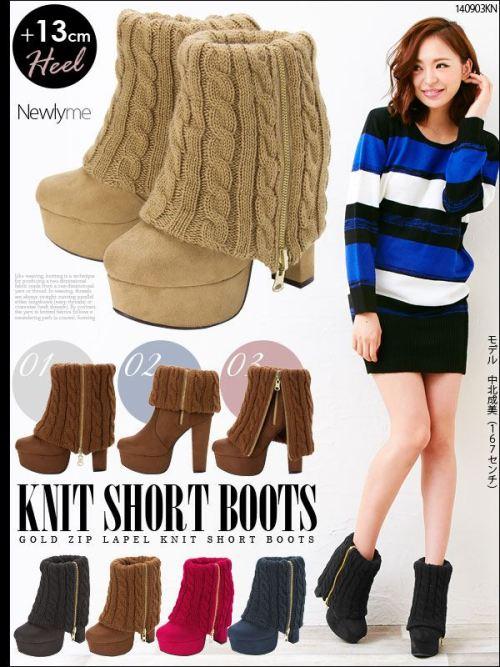 japanese fashion fashion gyaru fashion gyaru narumi nakakita kawaii boots short boots knit