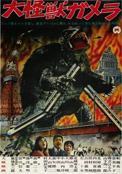 70s giant monster movies | Tumblr