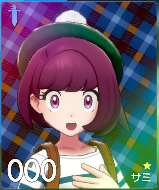 #Pokemon#Sword#Pokemon Sword#Switch#Nintendo Switch#Trainer Card