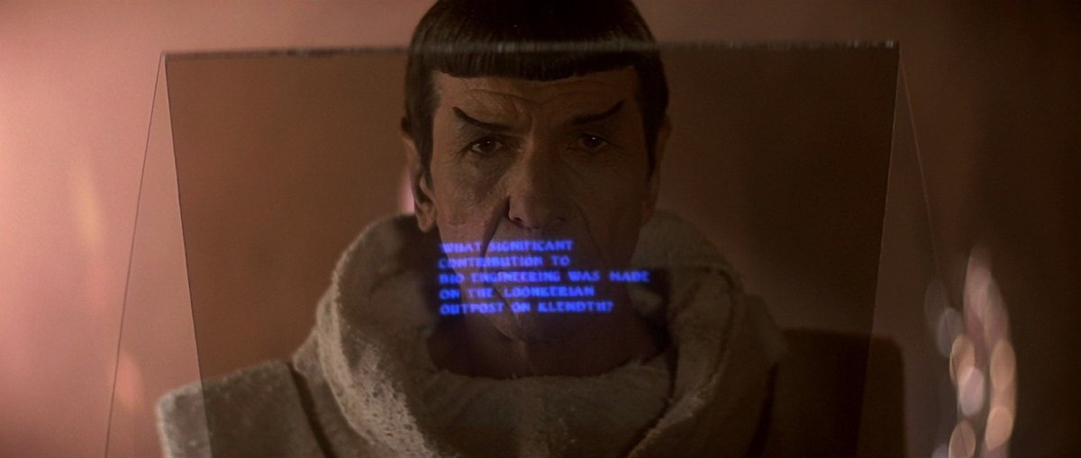 Interfaces in Star Trek IV: The Voyage Home (1986)