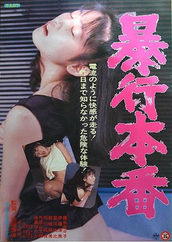 Film posterr