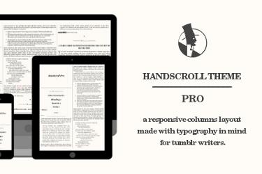 Handscroll Theme Pro