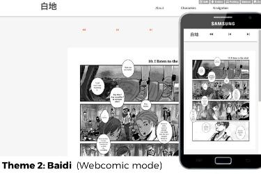 Baidi Webcomic Theme