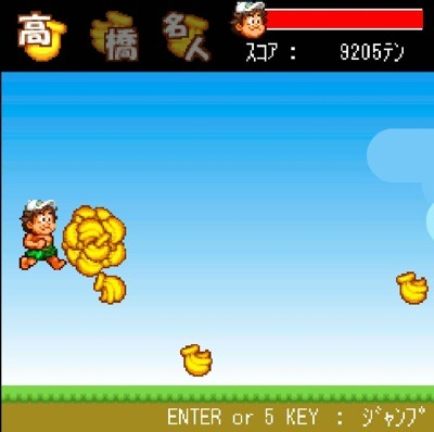 """高桥美锦和块魂,一个新的手机游戏,我永远不会去玩,现在我希望我从来没有见过。两款多出版商的跨界游戏在本周的DoCoDeMo游戏""""NTT DoCoMo电话服务。这个游戏…"""
