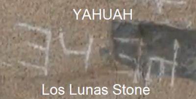 yahuah | Tumblr
