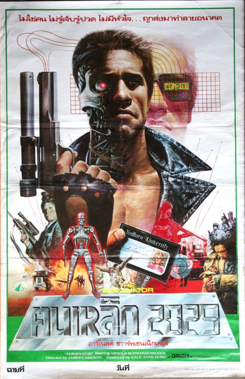 arnold Schwarznegger movie poster terminator