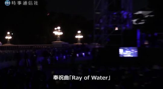 Literally a ray of water from Empress Masako.